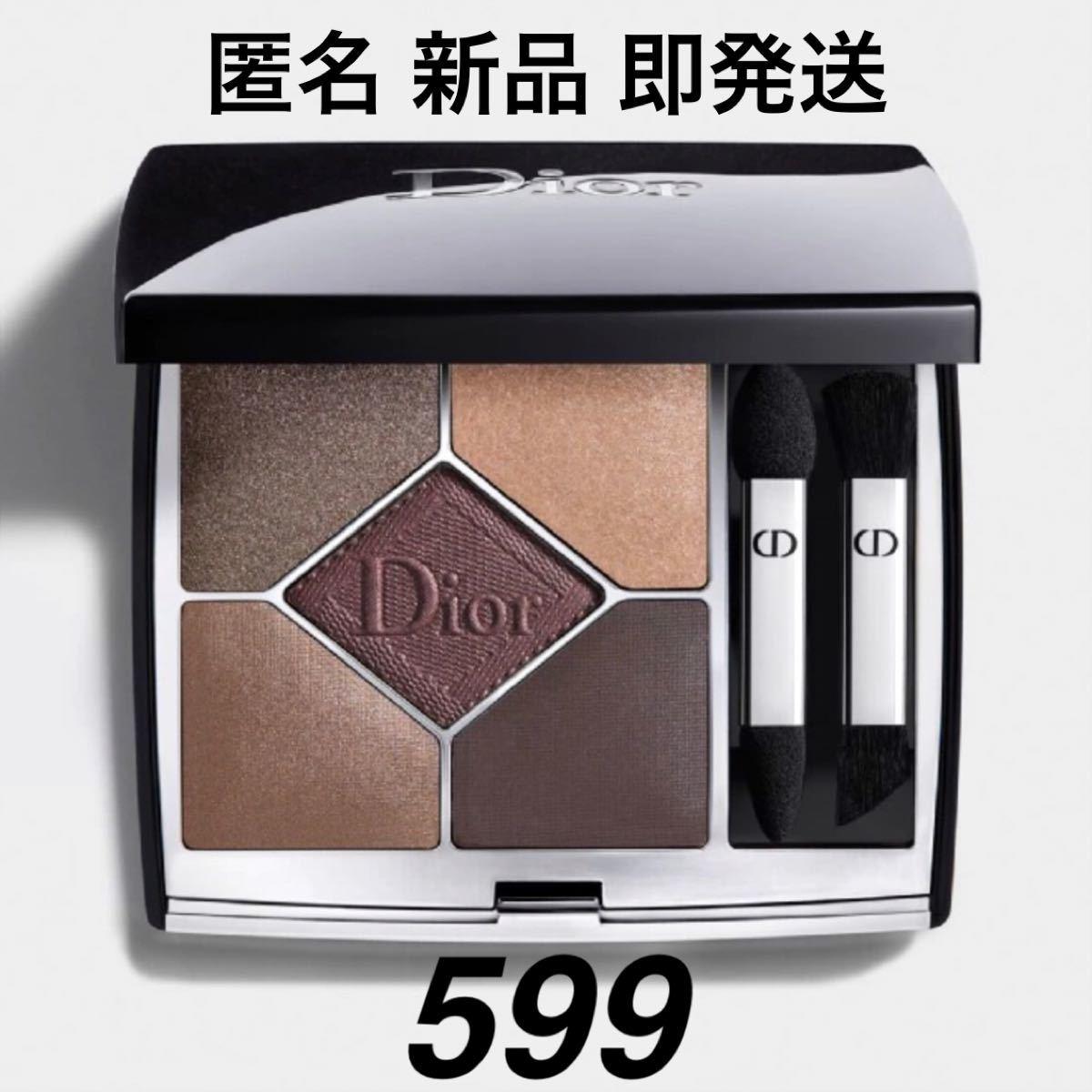 dior 599 new look ニュールック サンククルール アイシャドウ