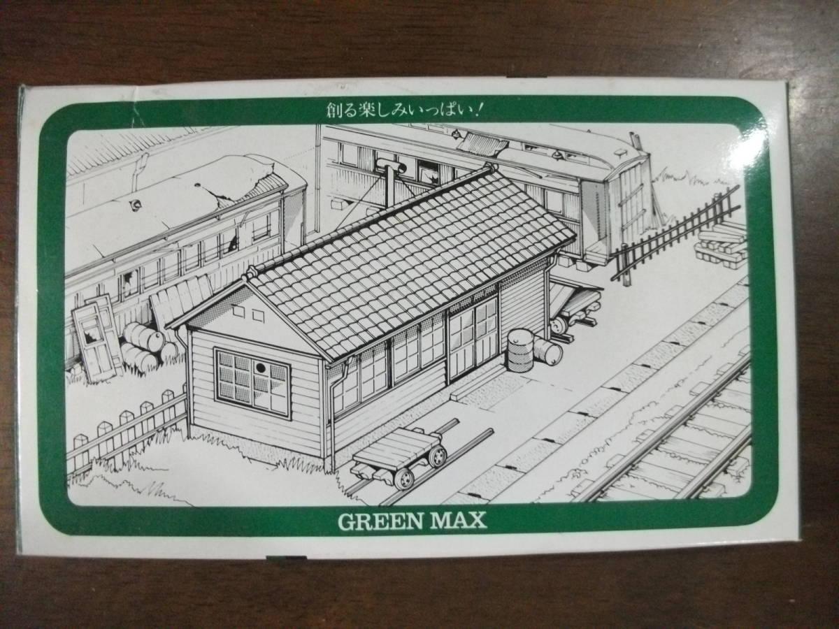 グリーンマックス 詰所 ストラクチャー_画像1