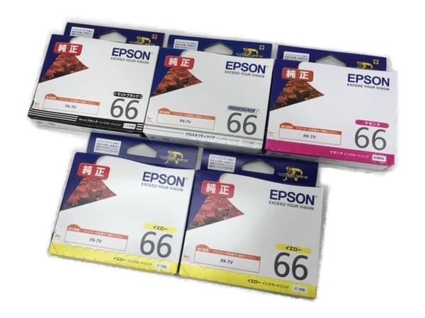 【1円】 EPSON ICMB66 ICGL66 ICY66 ICM66 PX-7V用 インク 4色セット 5個セット 未使用 W5468057_画像1