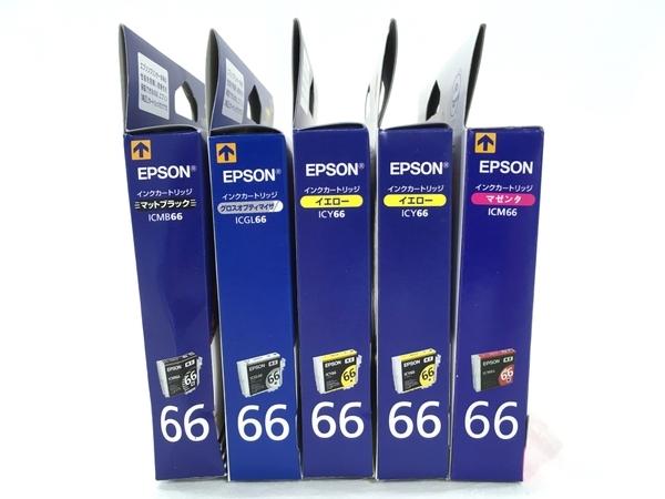 【1円】 EPSON ICMB66 ICGL66 ICY66 ICM66 PX-7V用 インク 4色セット 5個セット 未使用 W5468057_画像3