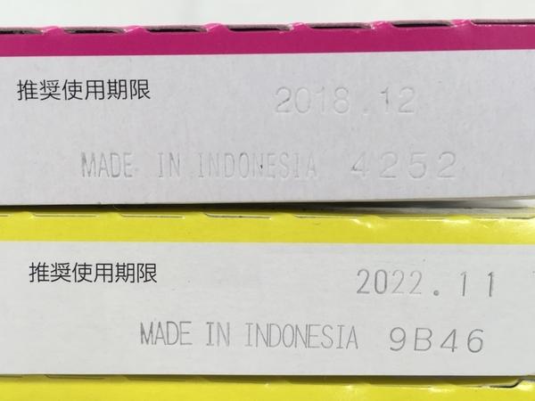【1円】 EPSON ICMB66 ICGL66 ICY66 ICM66 PX-7V用 インク 4色セット 5個セット 未使用 W5468057_画像7