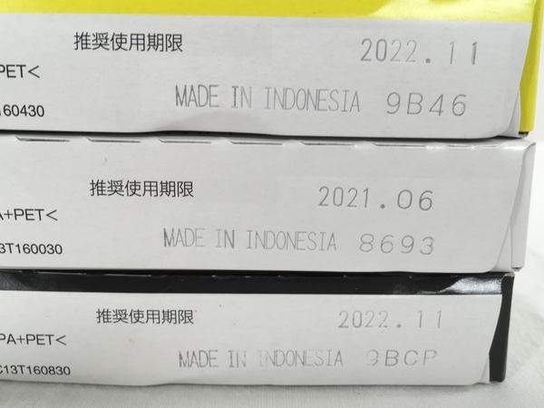【1円】 EPSON ICMB66 ICGL66 ICY66 ICM66 PX-7V用 インク 4色セット 5個セット 未使用 W5468057_画像6