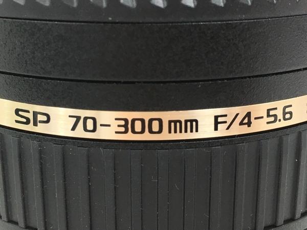 TAMRON SP 70-300mm f4-5.6 Di VC USD 望遠 ズームレンズ Nikon用 良好 中古 W5578143_画像8