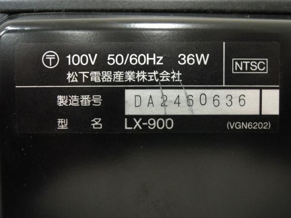 【1円】 ジャンク Panasonic LX-900 松下電器 LDプレイヤー 映像機器 O5535135_画像9