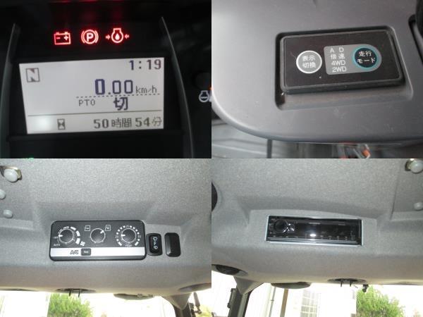 佐賀県 神埼市 クボタ トラクター SL55LH 4WD 55H 自動水平 パワステ バックアップ 自動耕深 倍速ターン 直 F5392663_画像9