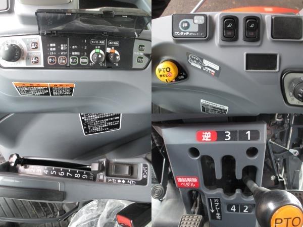 佐賀県 神埼市 クボタ トラクター SL55LH 4WD 55H 自動水平 パワステ バックアップ 自動耕深 倍速ターン 直 F5392663_画像10