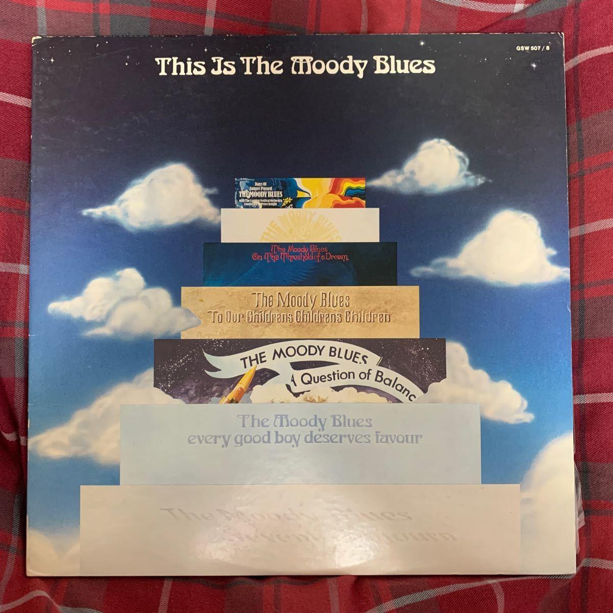 【レコード】ムーディー・ブルース『失われたロマンを求めて』