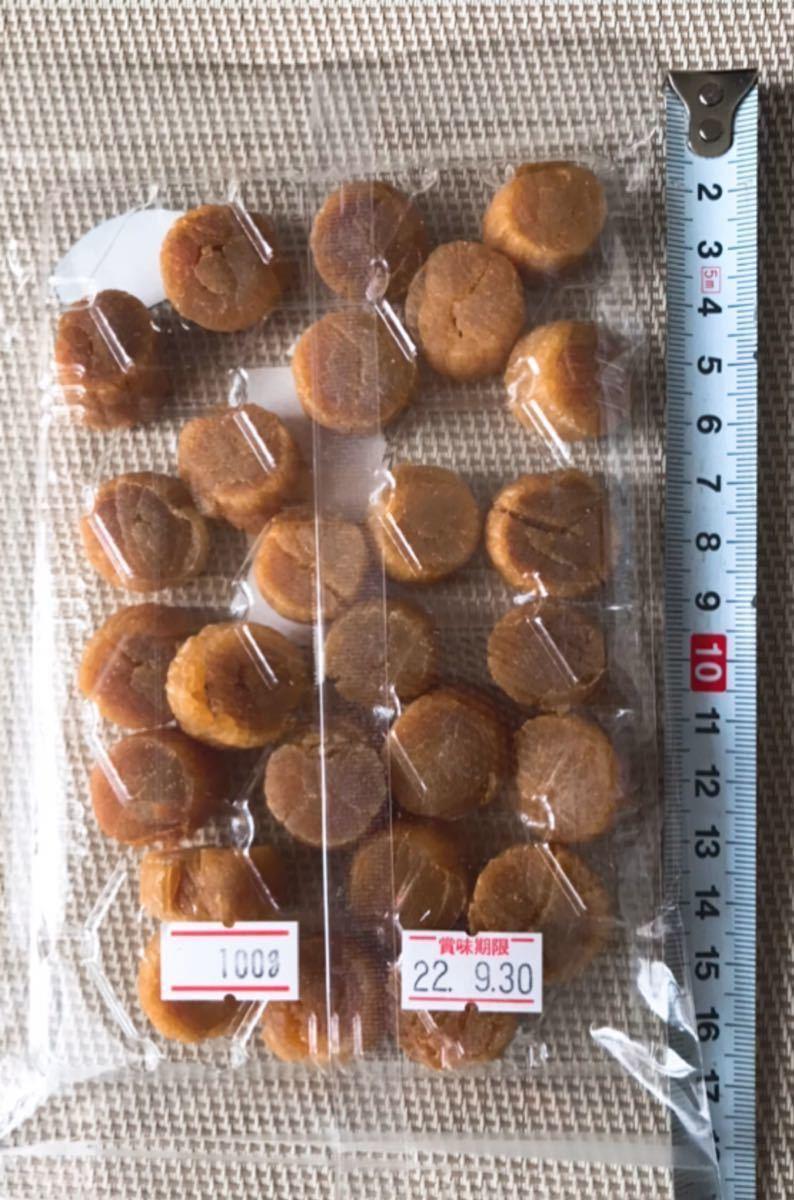 北海道産【2020年一等新物SA100g×2】 干貝柱 貝柱 帆立 干 貝 乾燥 乾燥帆立 帆立貝柱 乾燥貝柱 ホタテ_画像4
