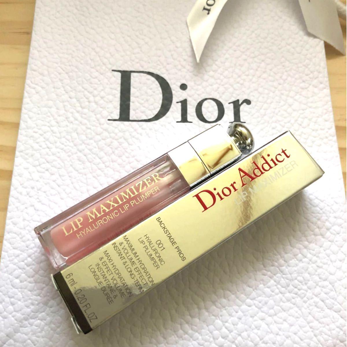 Diorアディクトリップマキシマイザー #001ピンク