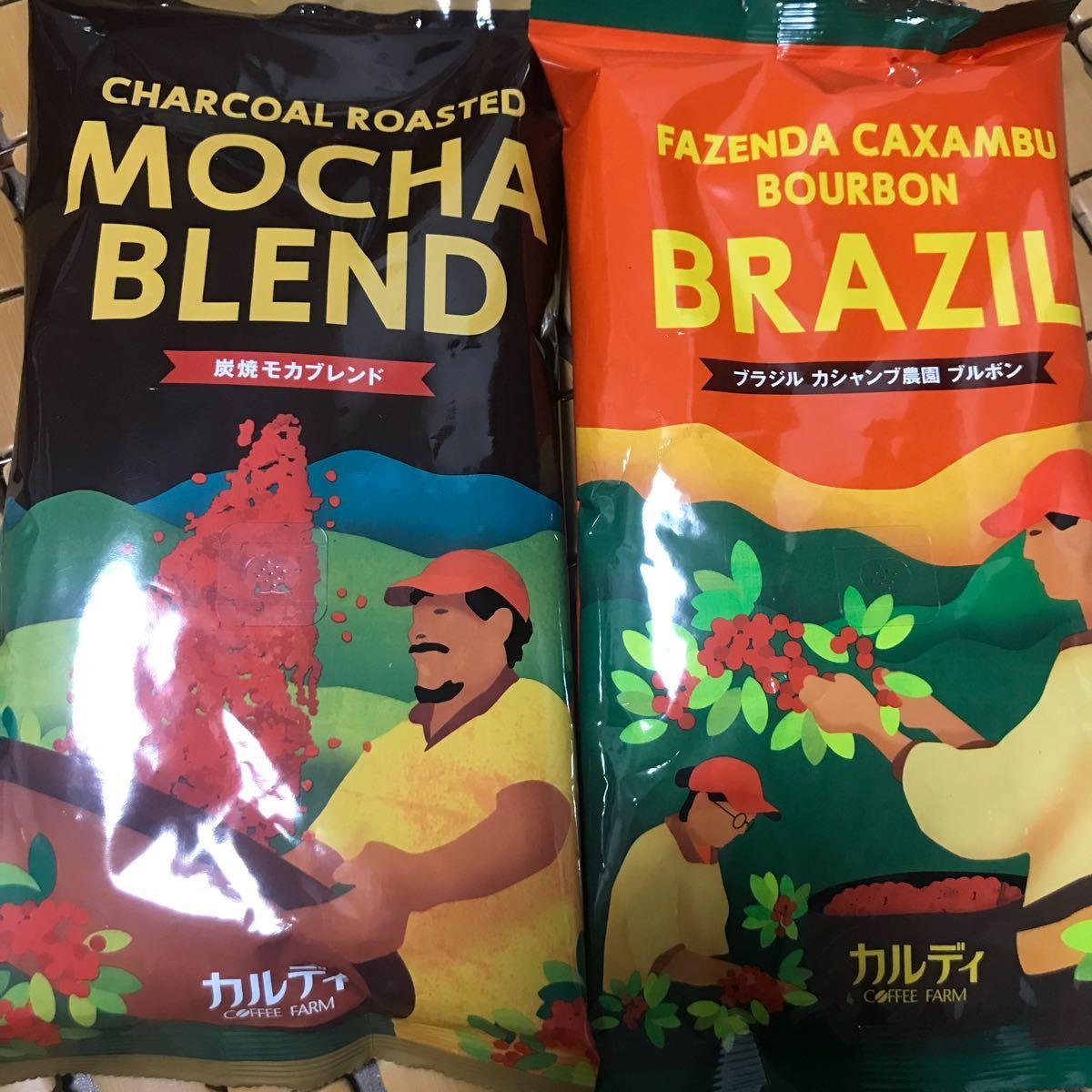 カルディ コーヒー豆 炭焼モカブレンド&ブラジル