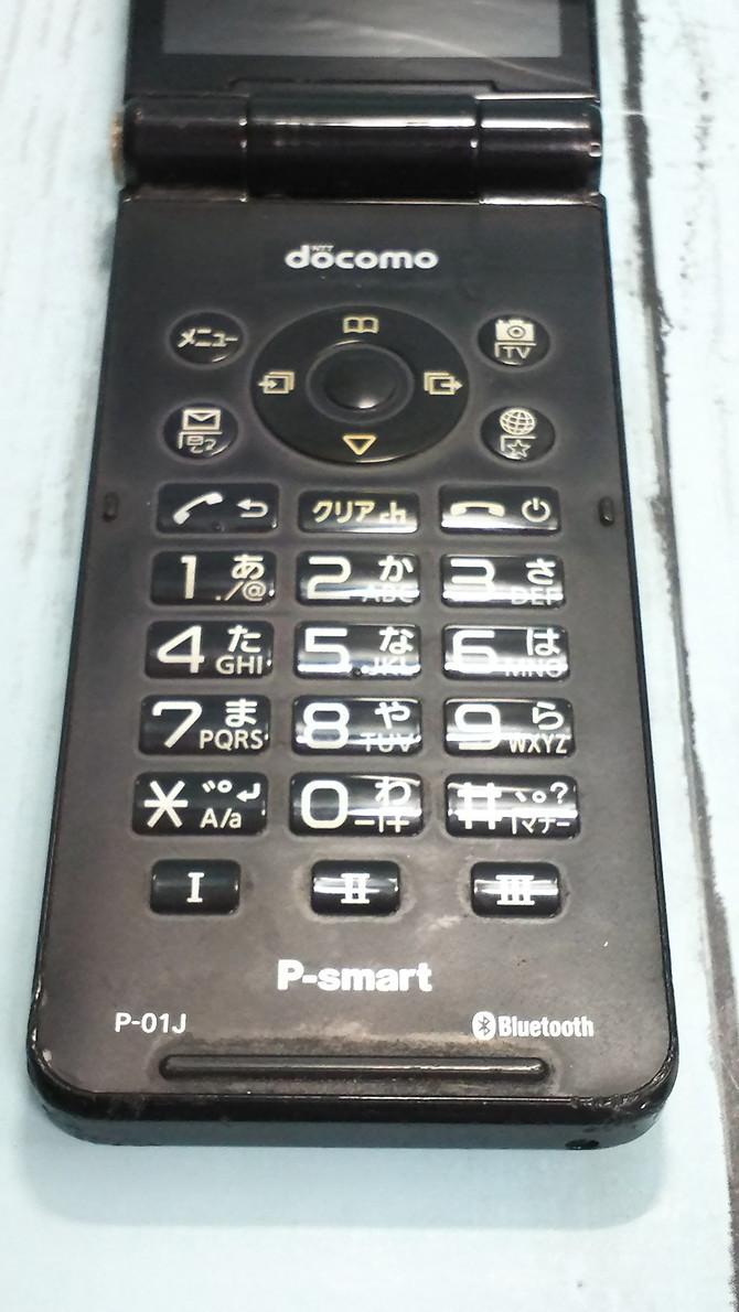 docomo Panasonic P-smart ケータイ P-01J ブラック 本体 白ロム SIMロック解除済み SIMフリー 371689_画像6