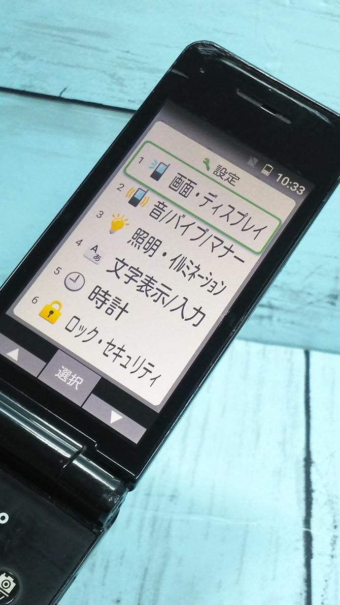 docomo Panasonic P-smart ケータイ P-01J ブラック 本体 白ロム SIMロック解除済み SIMフリー 371689_画像4