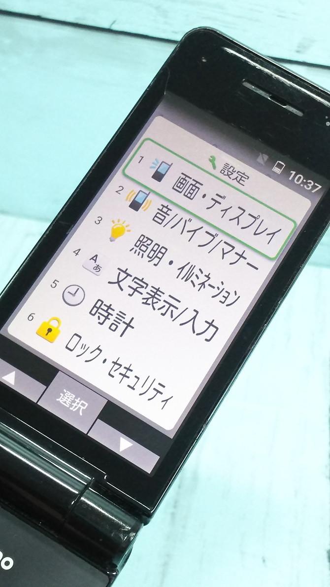 docomo Panasonic P-smart ケータイ P-01J ブラック 本体 白ロム SIMロック解除済み SIMフリー 371218_画像4