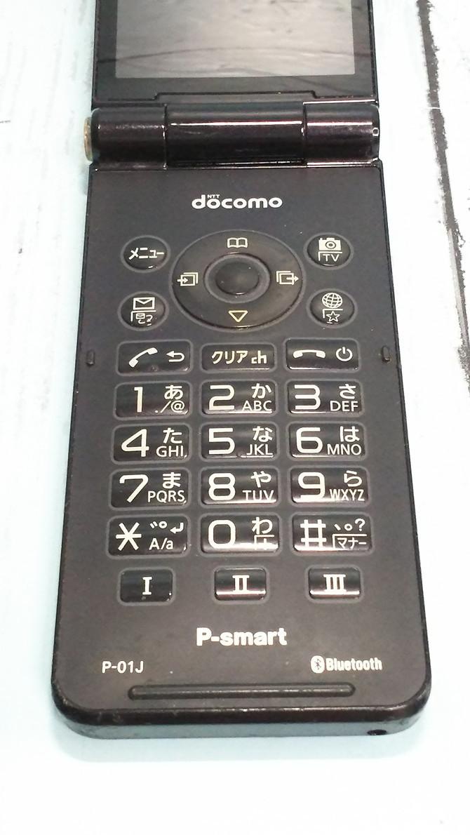docomo Panasonic P-smart ケータイ P-01J ブラック 本体 白ロム SIMロック解除済み SIMフリー 371218_画像6
