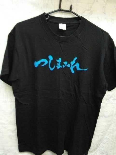 008 バンドTシャツ  つしまみれ L ロゴT_画像1