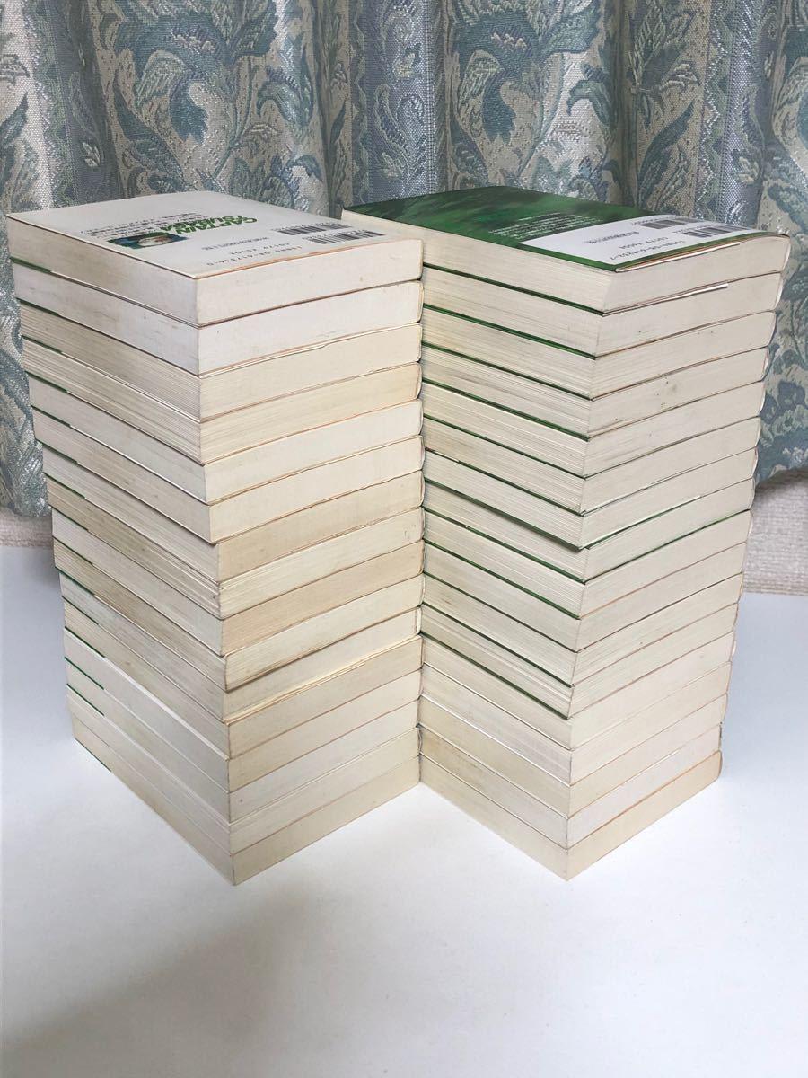 キャプテン翼 文庫本 全巻セット