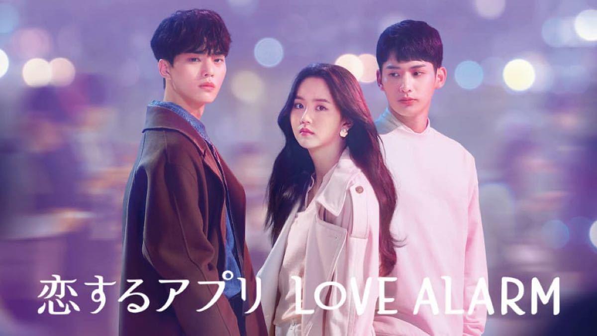 恋するアプリseason1☆韓国ドラマ全話収録☆ブルーレイBlu-ray☆翌日翌々日発送