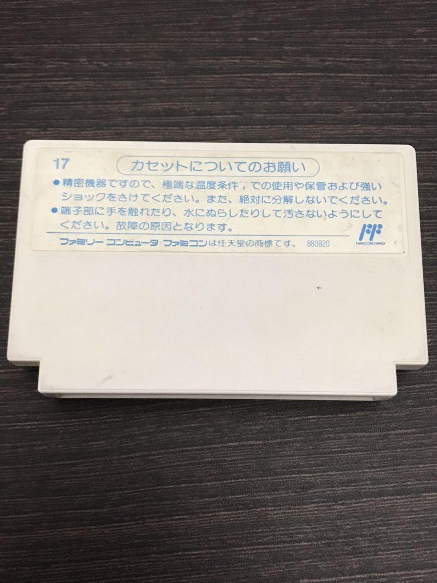 【ファミコン】ひらけ!ポンキッキ★ソフトのみ★動作確認済