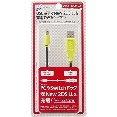ブラック×ライム 1.2m 【New3DS / LL 対応】 CYBER ・ USB充電 ストレートケーブル ( New 2DS_画像1
