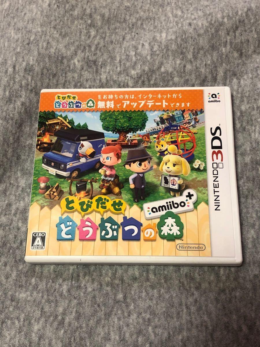 とびだせどうぶつの森 3DS amiibo+