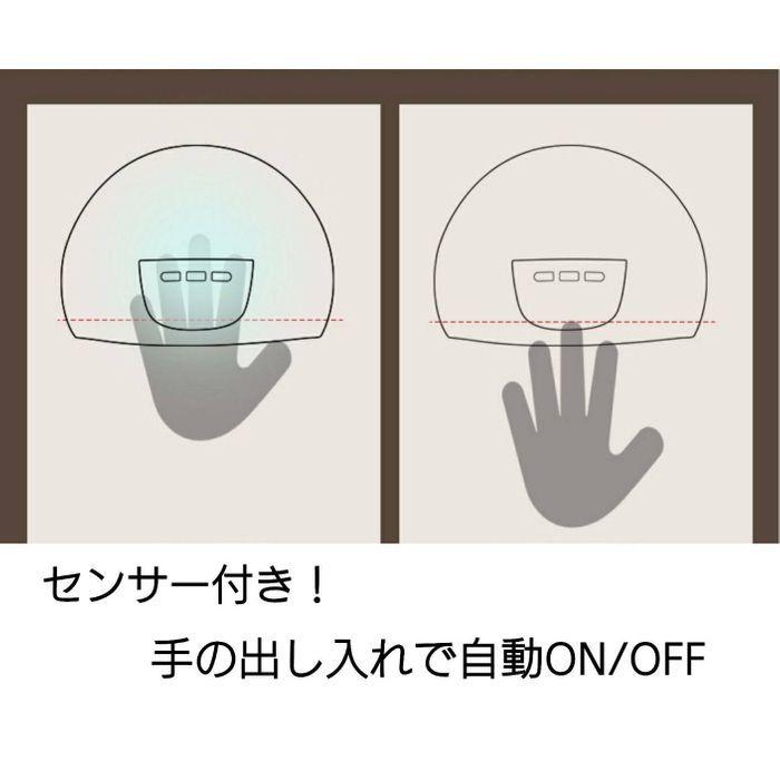 ジェルネイルライト ネイルライト 韓国 LED UV ドライヤ 量産 チップ
