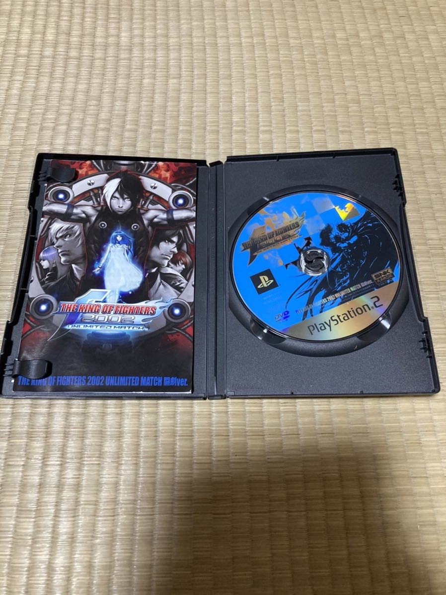 PS2 闘劇 ザ・キング・オブ・ファイターズ アンリミテッド PS2ソフト 闘劇ver 2002 kof kof2002