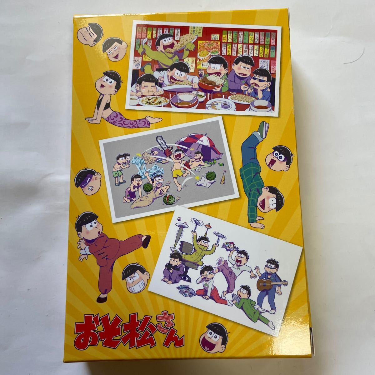 小説おそ松さん 前松・後松