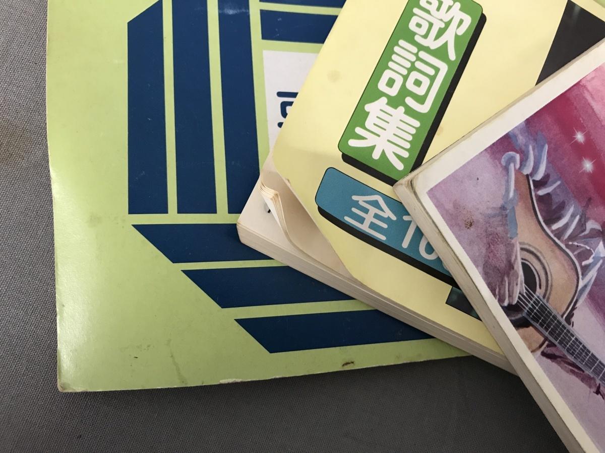 ★08-013★カラオケ機器 サンヨー カラオケメイト 電子エコー PAT-K1 カセットテープ/マイク付き 動作不安定 昭和レトロ【中古品】_画像10