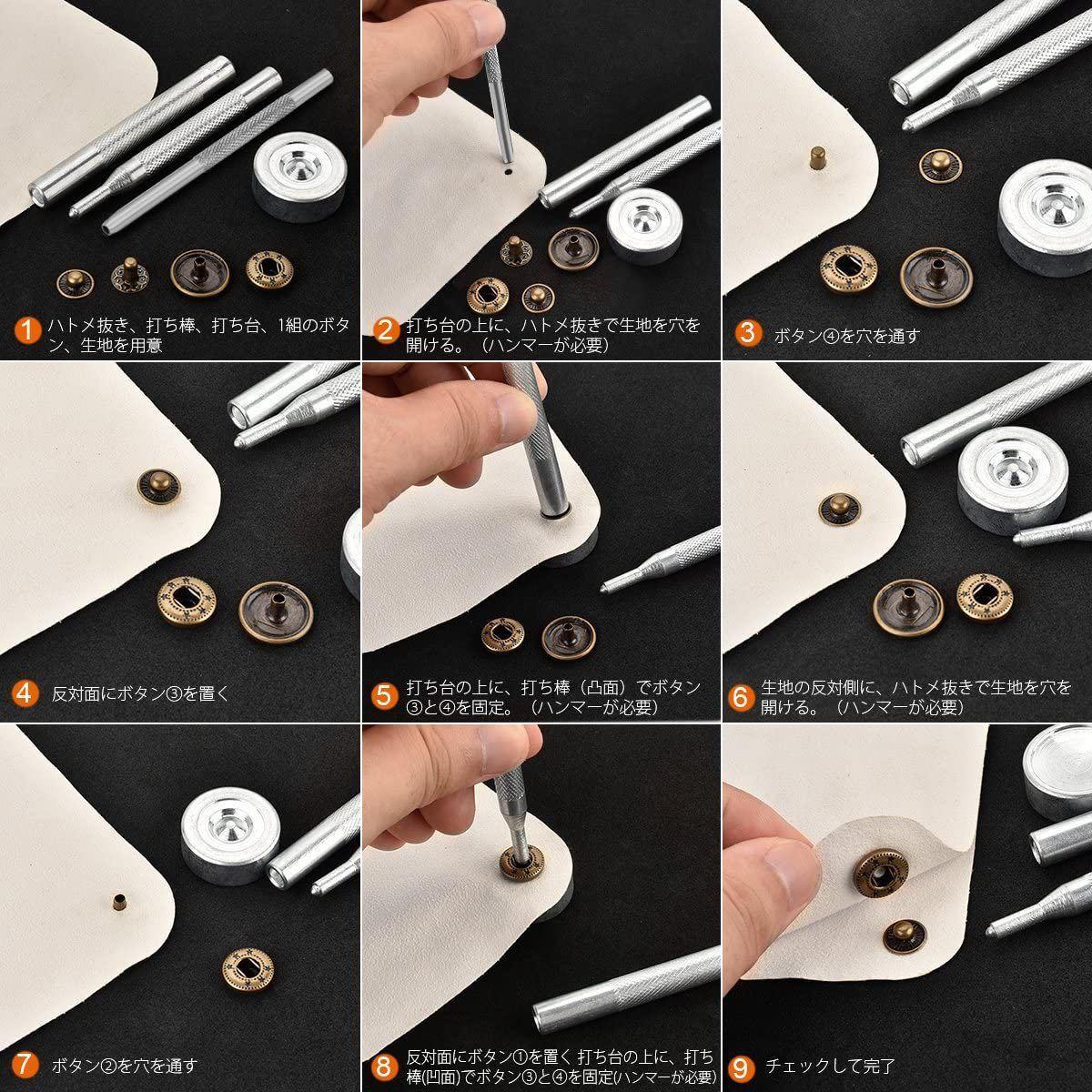 レザークラフト手芸真鍮製12mm6色120組 ハトメボタンパーツ収納ケース付き バネホック ハンドメイド 底鋲 ハンドクラフト