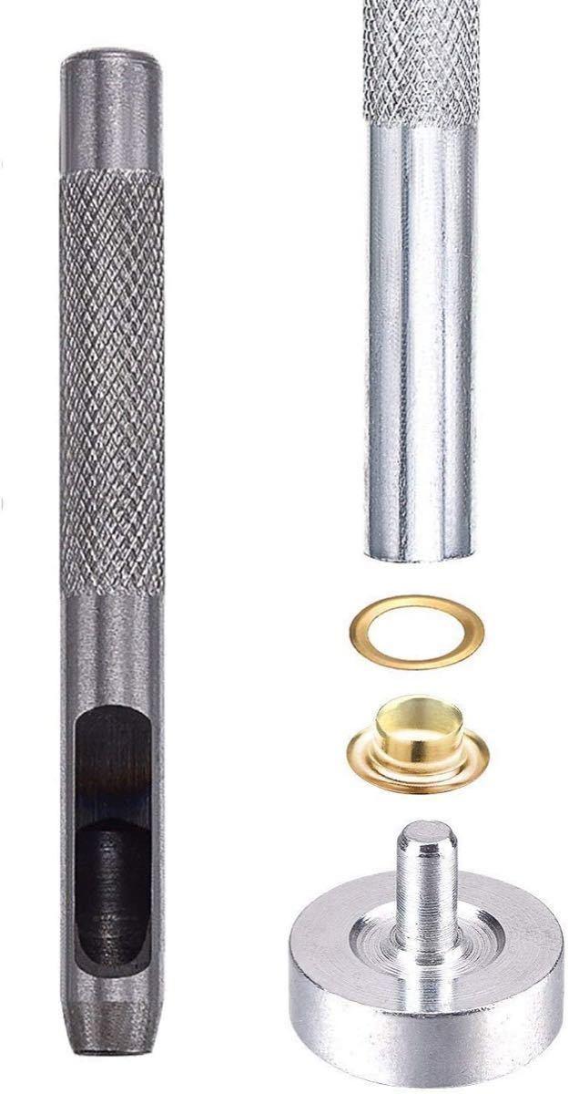 レザークラフト 真鍮製両面ハトメ4色6mm各100組 400組 金具パーツ材料 手芸ハンドメイド工具打ち具セット収納ケース付き