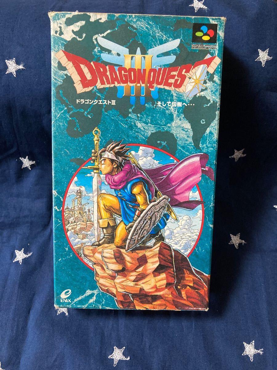 スーパーファミコン ソフト ドラゴンクエスト そして伝説へ ドラゴンクエスト3 任天堂