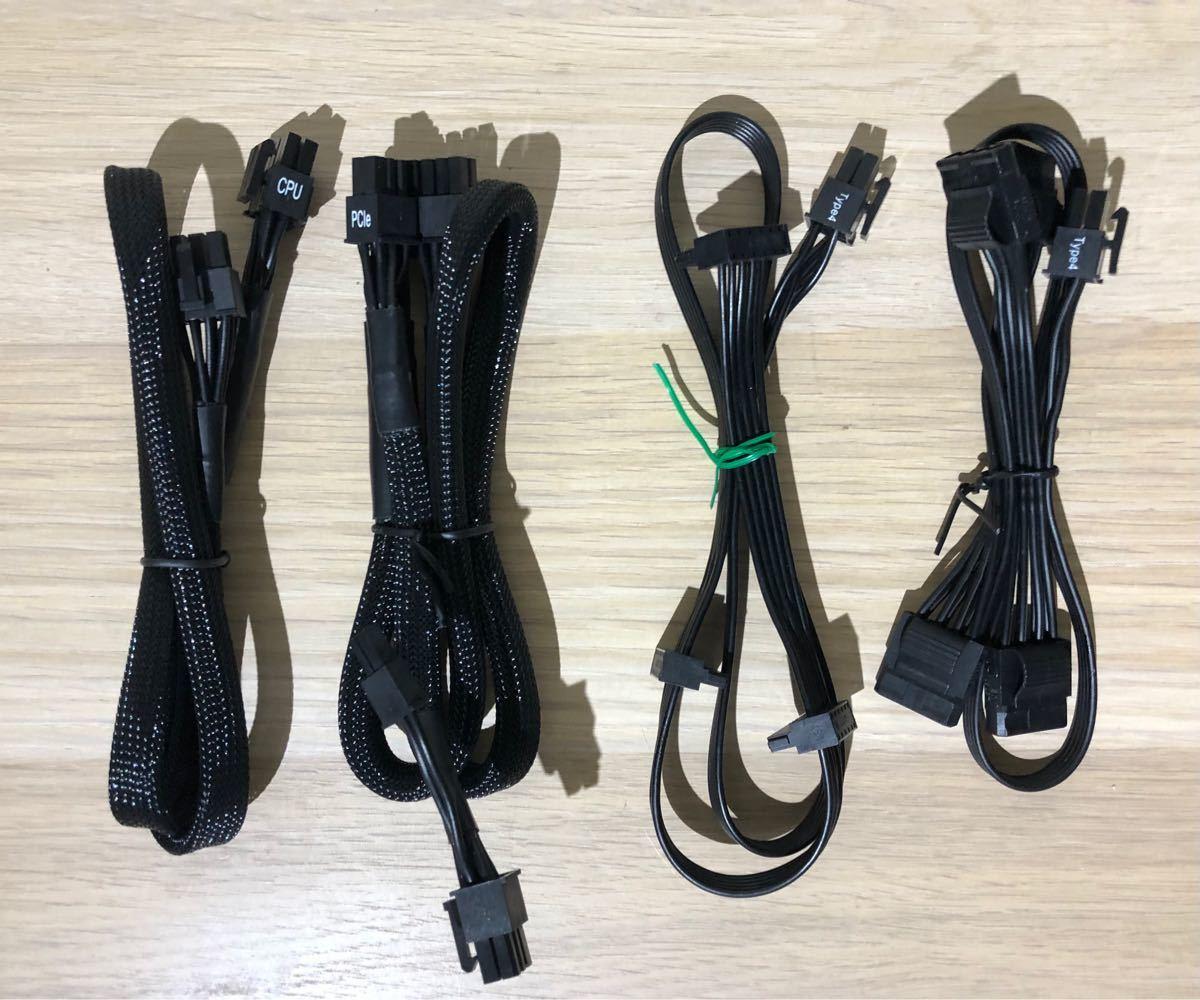 電源ケーブル セット