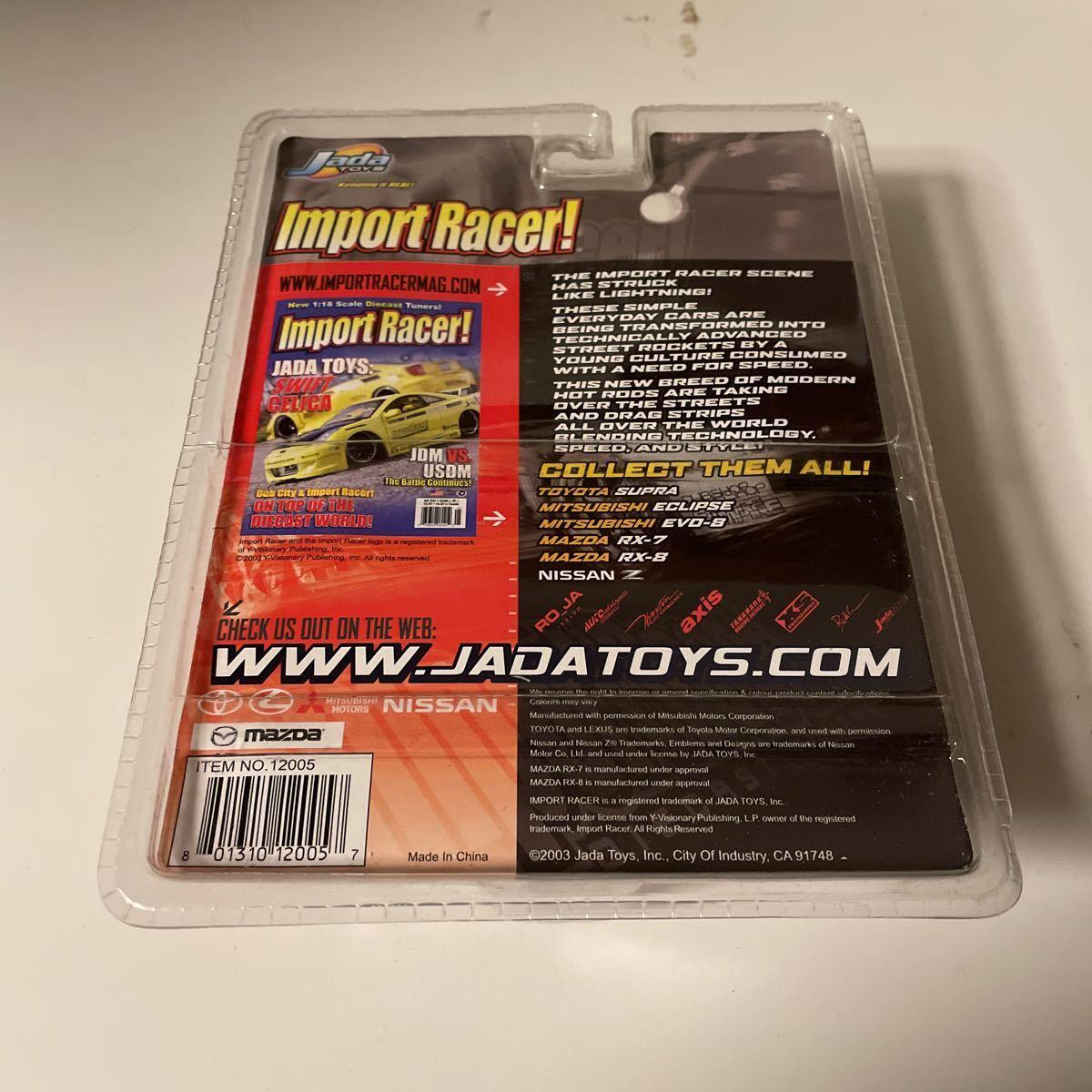 Jada ジェイダ Import Racer Mazda RX-7 Endless マツダ 1/64_画像9