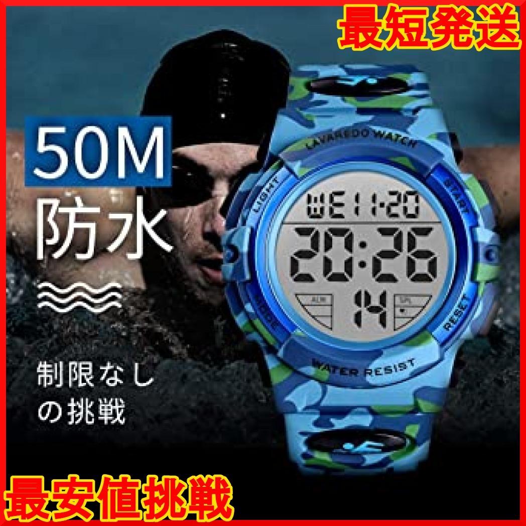 8-ライト ブルー 腕時計 メンズ デジタル スポーツ 50メートル防水 おしゃれ 多機能 LED表示 アウトドア 腕時計(ブル_画像6