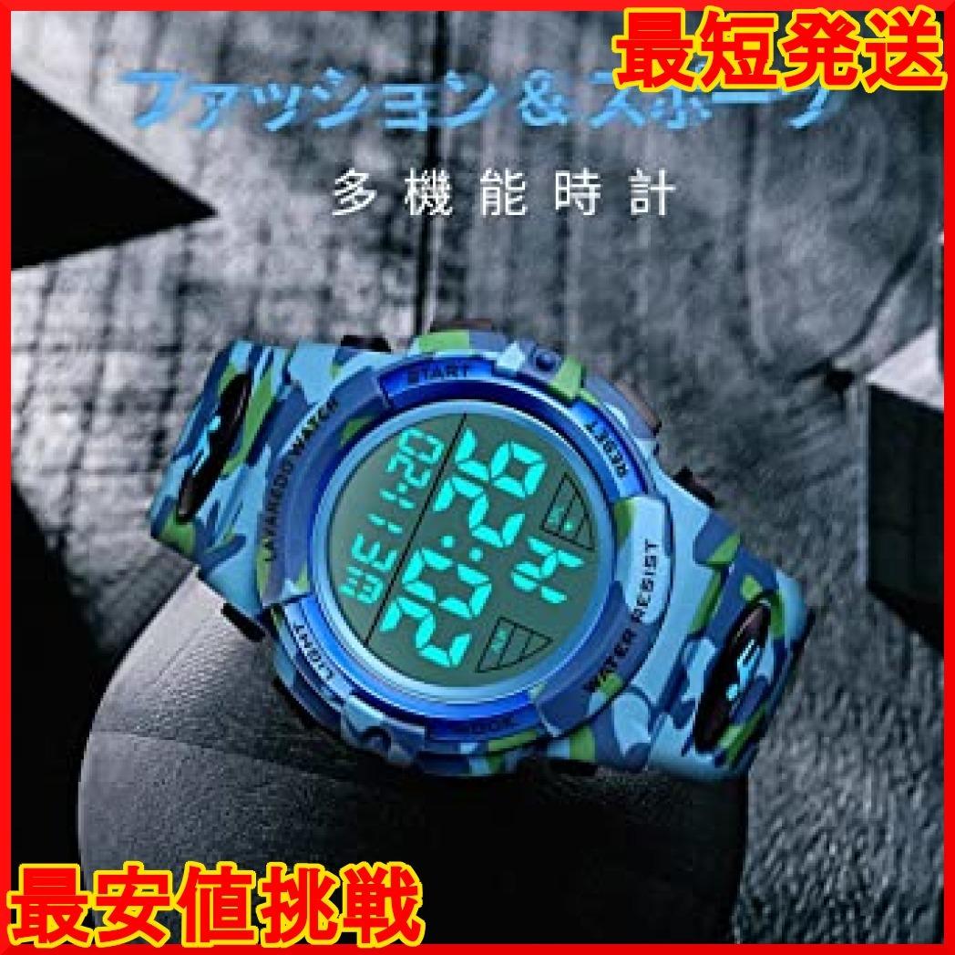 8-ライト ブルー 腕時計 メンズ デジタル スポーツ 50メートル防水 おしゃれ 多機能 LED表示 アウトドア 腕時計(ブル_画像5