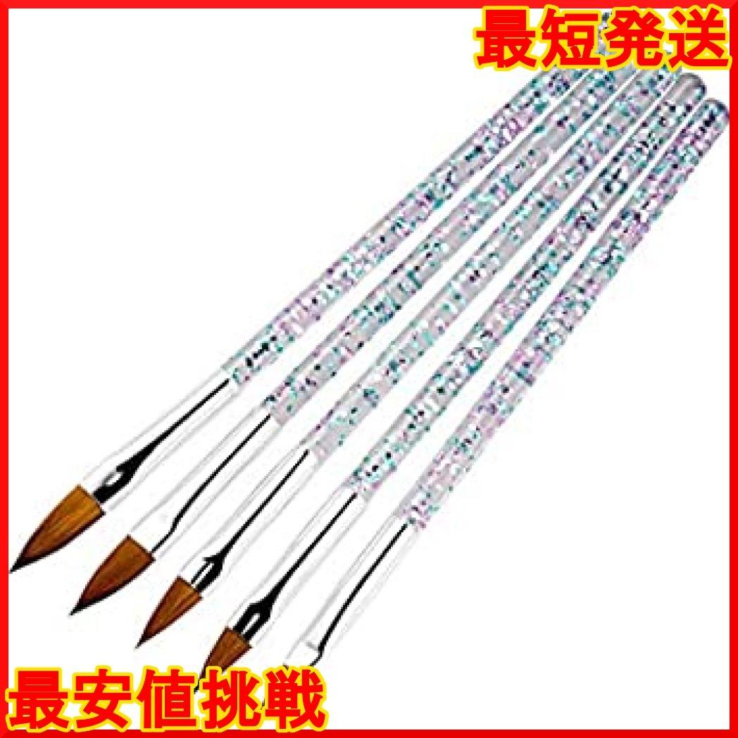 Kingsie ネイルブラシ 5本セット スカルプネイルブラシ 可愛い アクリルネイル UV ジェルネイル ネイルアート筆 11_画像5