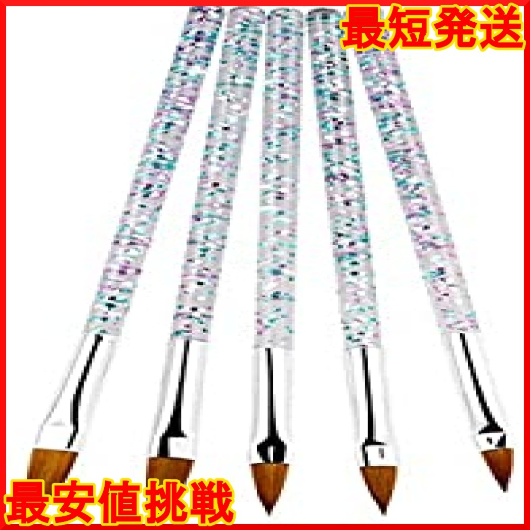 Kingsie ネイルブラシ 5本セット スカルプネイルブラシ 可愛い アクリルネイル UV ジェルネイル ネイルアート筆 11_画像6