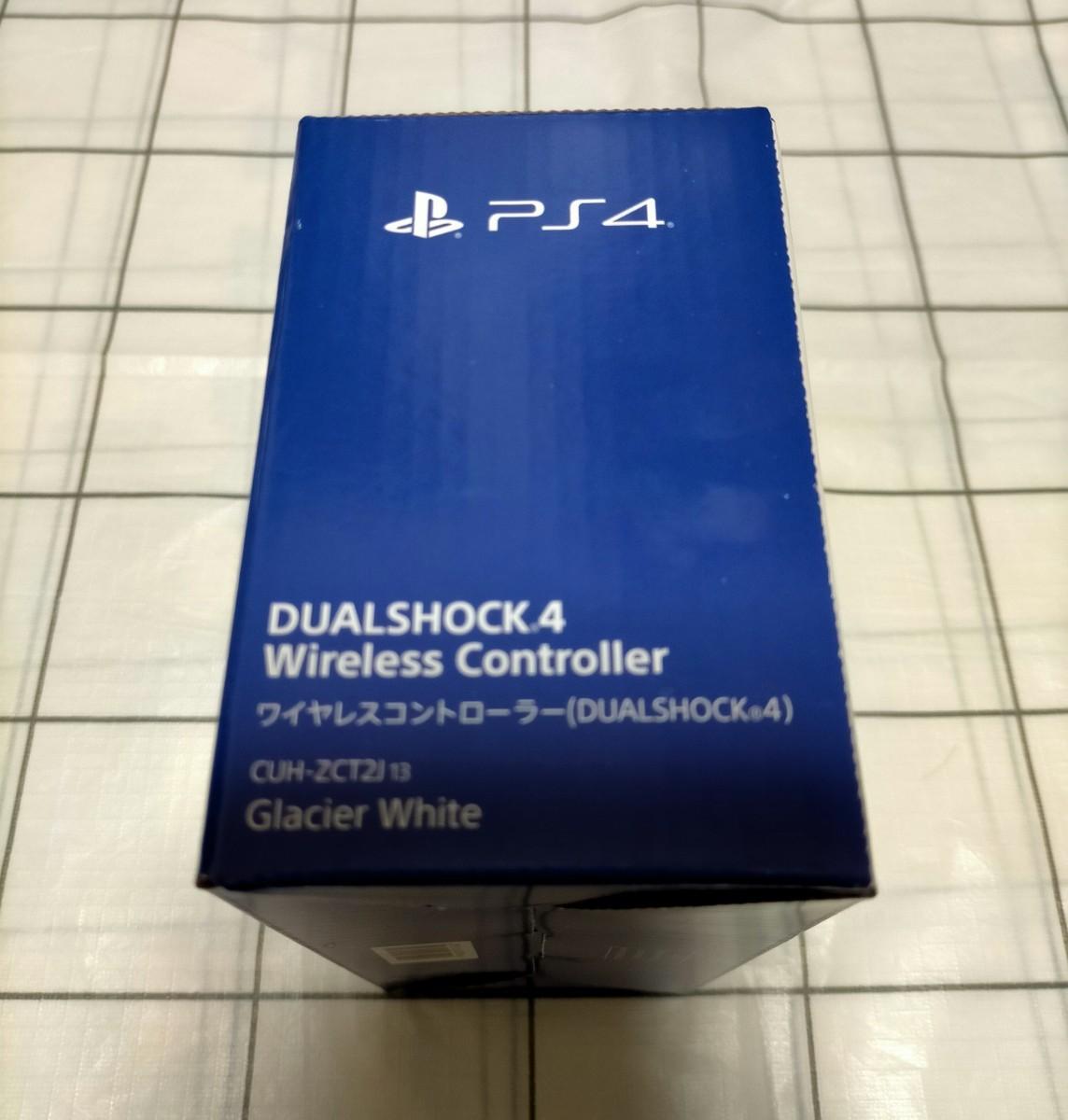 PS4 ワイヤレスコントローラーDUALSHOCK4