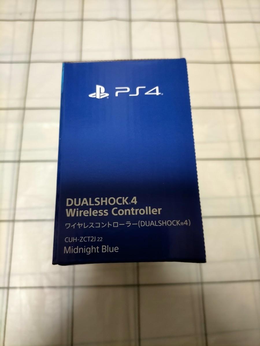 PS4 ワイヤレスコントローラーDUALSHOCK4ミッドナイトブルー