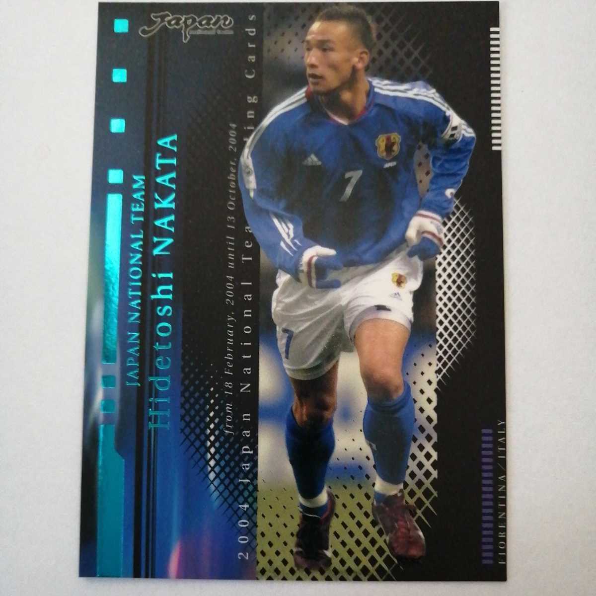 2004 日本代表オフィシャルカード スペシャル・エディション ブルー150枚シリアルパラレル 中田英寿_画像1