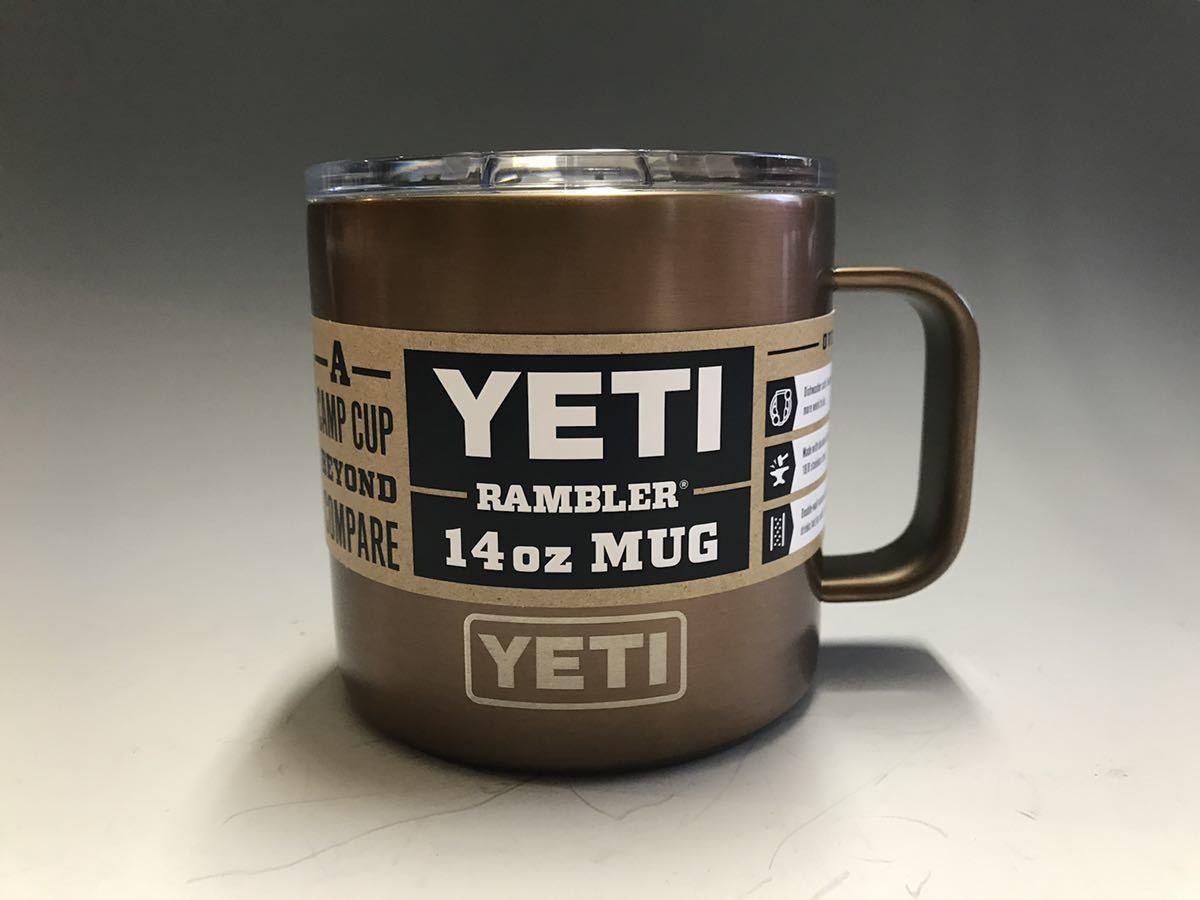 YETI イエティ 海外限定エレメントシリーズCopper 14oz ハンドル マグカップ RAMBLER アウトドア キャンプ 定番 コップ 登山