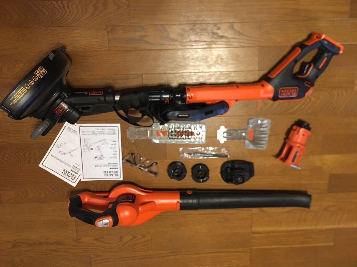 ブラックアンドデッカー 18V コードレス ナイロントリマー ブロワー 2in1ガーデンヘッド 枝切りヘッド 芝生 庭木 バリカンブレード EVOエボ