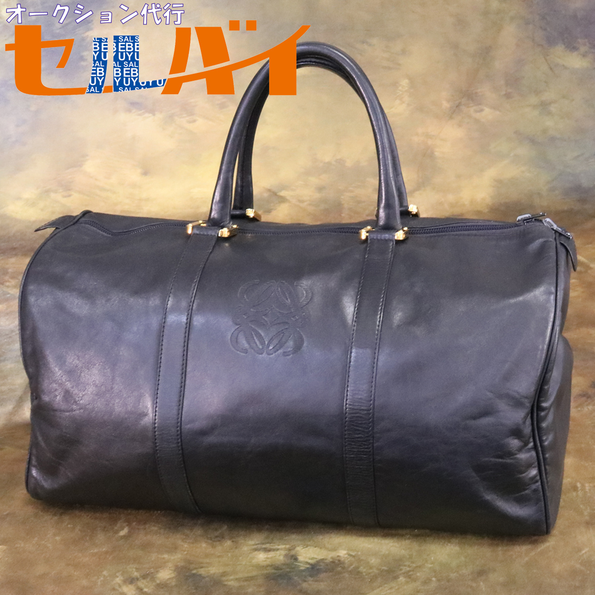 本物 超美品 ロエベ 最高級スペイン製ナッパフリアレザー アナグラム メンズボストンバッグ ブラック 鍵付きダッフルバッグ 旅行鞄 LOEWE