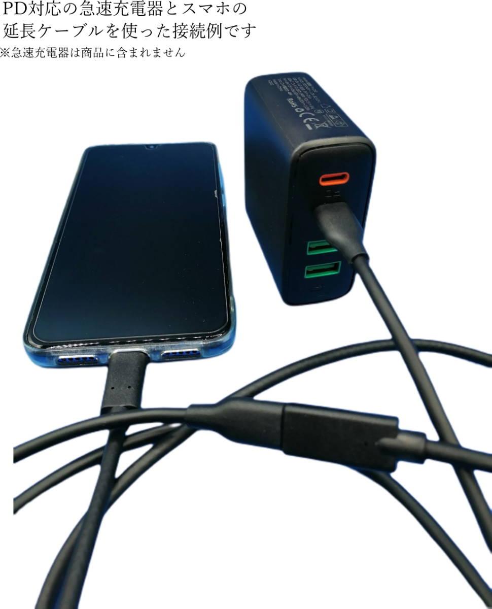 急速充電・高速データ転送・映像出力に対応 USB3.1 TypeC (オス)-USB C (メス) 延長ケーブル 1m 最大転送速度 10Gbps UC10-10E