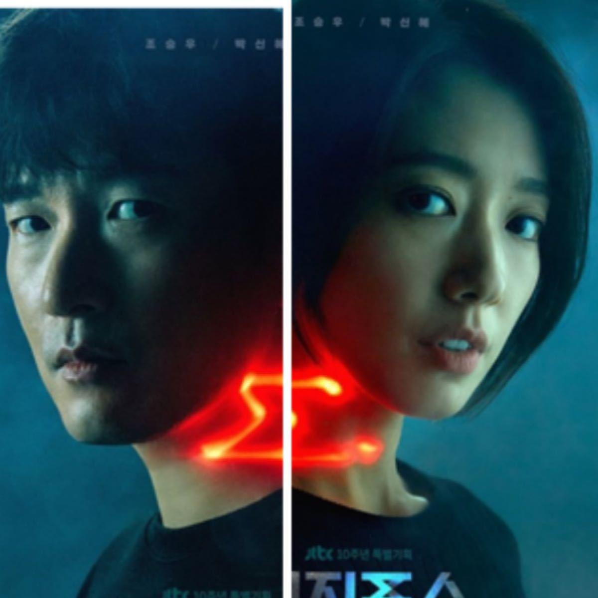 韓国ドラマ シーシュポス  Blu-ray全話
