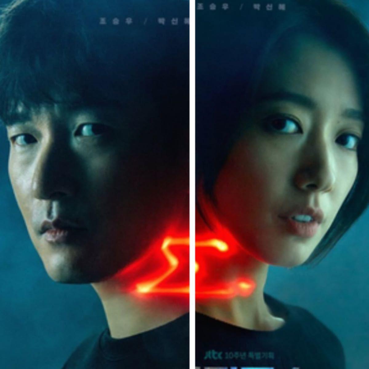韓国ドラマ シーシュポス  Blu-ray