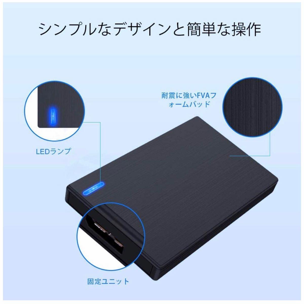 USB3.0 小型 外付ポータブルハードディスク 外付けHDD 160GB  補助電源不要
