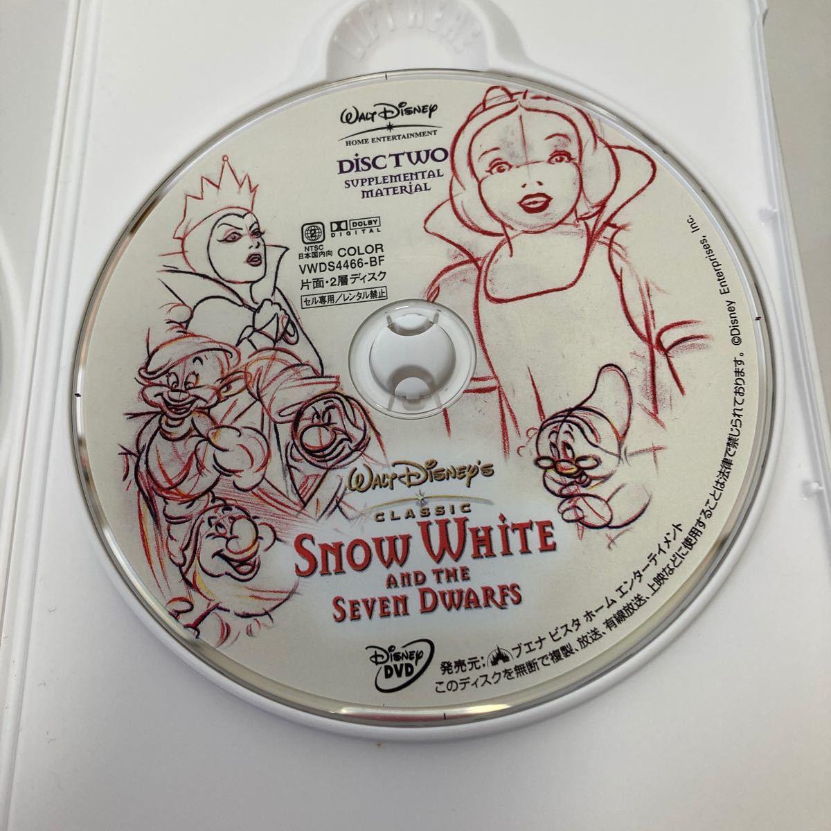 DVD 白雪姫