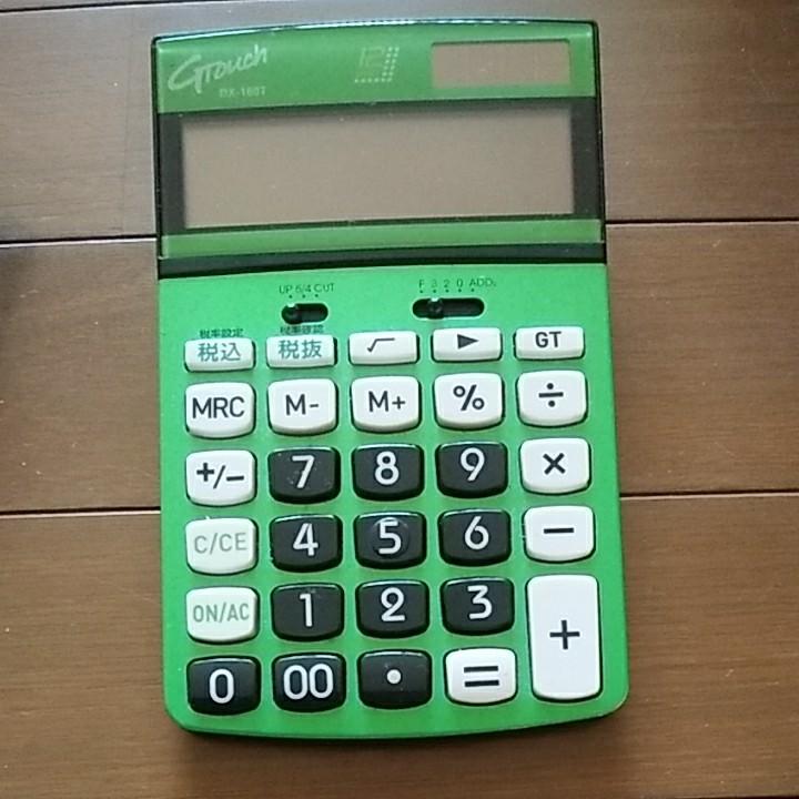 電卓 計算機 CANON SHARP