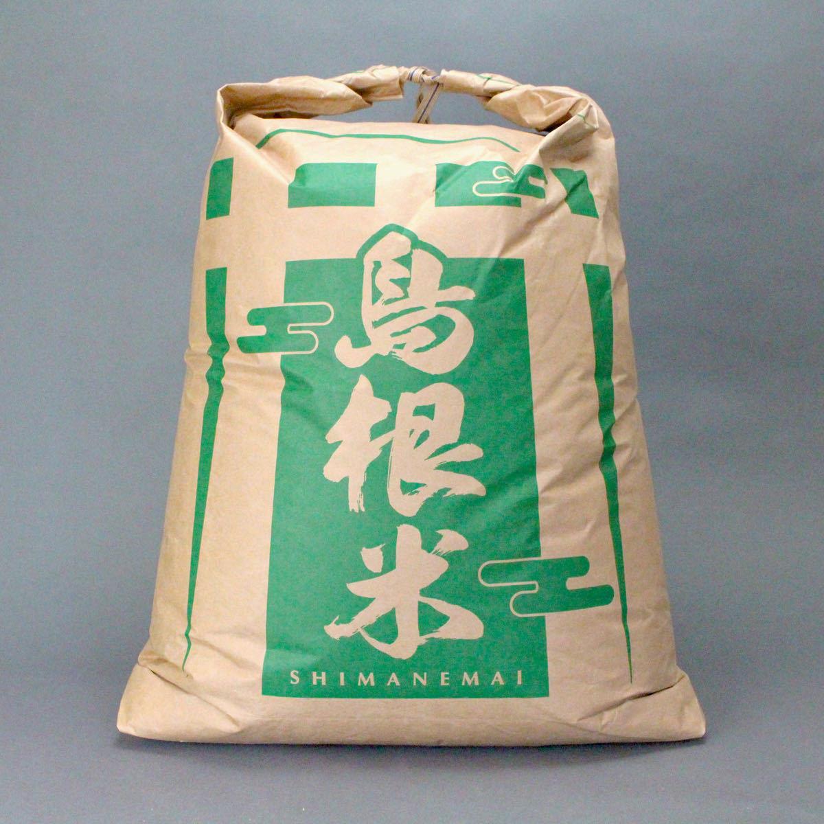 G065【送料無料】玄米 中米 令和2年産 1.89~1.80mm 約24~25kg 色選済 ハナエチゼン・コシヒカリ・つや姫・きぬむすめ 島根県産 2020年産_画像2